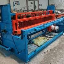 Гидравлическое автоматическое оборудование для производства, в г.Чэнду