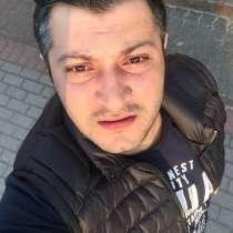 Рев, 32 года, хочет познакомиться – Рев, 32 года, хочет познакомиться, в г.Гданьск