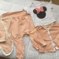 Дитячий одяг, в г.Бровары