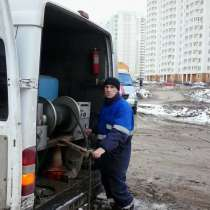 Прочистка канализации г. Люберцы, в Люберцы