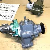 Коробка Отбора Мощности на РК а/м УАЗ, в Челябинске