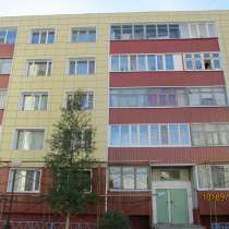 Продаётся 3-х комнатная квартира, в Нягани