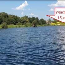 Продам участок 15 соток с видом на озеро, д. Вепраты, 39 км, в г.Минск