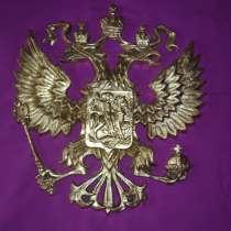 Двуглавый орёл. Ручное литьё- бронза, в Красноярске
