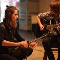 Игра на гитаре Чита обучение для детей, в Чите