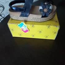 Детская обувь, в Екатеринбурге
