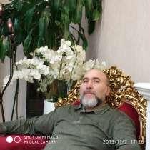 Анатолий, 52 года, хочет познакомиться – Ищу близкого друга, спутника жизни, в Чебоксарах