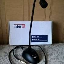 Микрофон настольный Inter-M RM-01, в Новосибирске