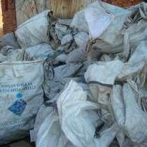 Закупаем отходы любой пластмассы, биг бэги, в Москве