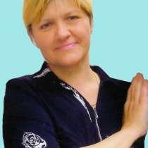 Людмила, 57 лет, хочет познакомиться, в Москве