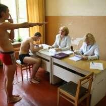 ЮМК - это помощь призывникам!, в Нижнем Новгороде