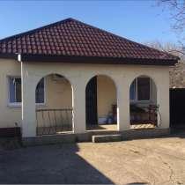 Продаётся дом с ремонтом!, в Краснодаре
