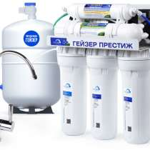 Фильтры для воды (системы обратного осмоса), в г.Луганск