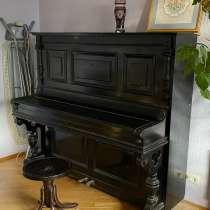 Фортепиано, в Москве