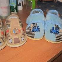 Детская обувь, в Тольятти