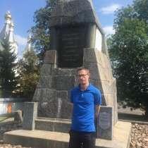 Дима, 41 год, хочет пообщаться – Дима, 41 год, хочет пообщаться, в г.Минск