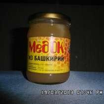 Мёд натуральный, в Уфе