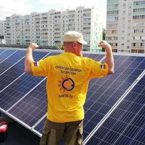 Солнечная электростанция Fronius 15 кВт/ч оборудование, в Казани