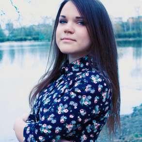 Нарративный практик, психолог, в Москве