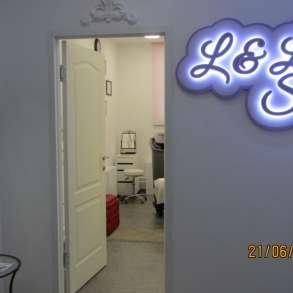 Лазерная эпиляция-Безболезненное удаление волос, в Москве