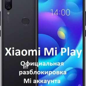 Pазблокировка любой модели Xiaomi БЕЗ программ, по коду, в Санкт-Петербурге