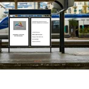 Разместим ваши объявления и рекламу в интернете, создадим са, в Уфе
