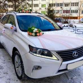 Аренда авто на свадьбу. Лексус. Микроавтобус. Украшения, в Воронеже