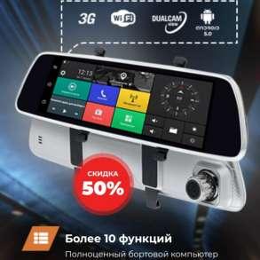 Fugicar FC8 зеркало-бортовой компьютер, в Москве