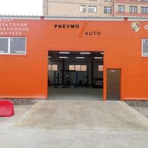 Продажа и ремонт пневмоподвески и рулевых реек, в Краснодаре