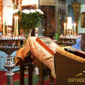 ✔️Православный магазин в Германии-Иконы, Свечи, Крестики ☦, в г.Штутгарт
