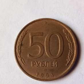 50 рублей банка России, в Санкт-Петербурге
