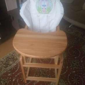 Столик для кормления, в Благовещенске