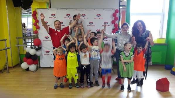 Впервые в России футбол с 2 лет экипировка в Лесном Городке