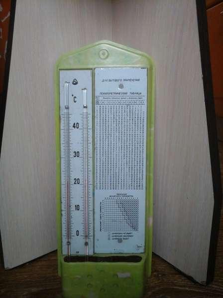 Измеритель влажности домашний