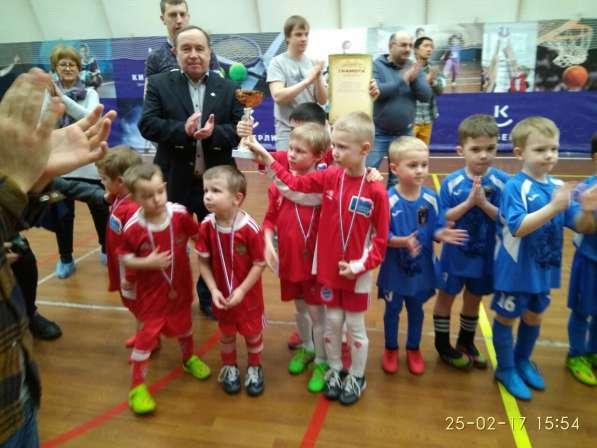 Впервые в России футбол с 2 лет экипировка в Лесном Городке фото 13