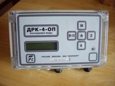 ДРК-4 - Расходомер воды корреляционный