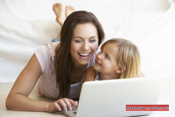 Работа на дому для молодых мам, студентов.