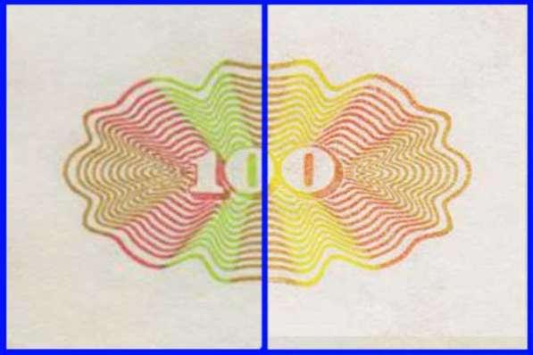 100 рублей 1961 год - желтая и зеленая виньетки - 2 банкноты