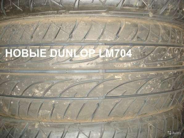 Новые шины Дунлоп лм704 235/45ZR17