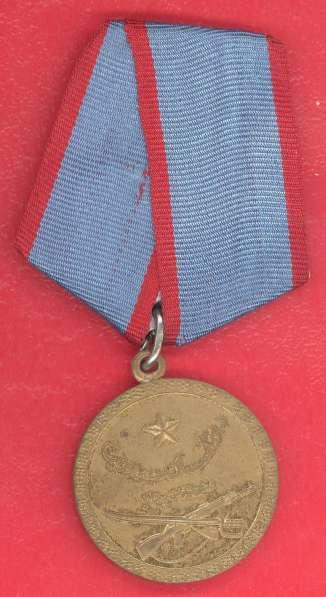 Афганистан медаль За отличную службу