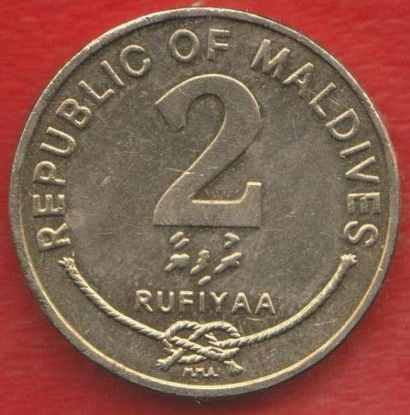 Мальдивские острова 2 руфии 1995 г. Мальдивы