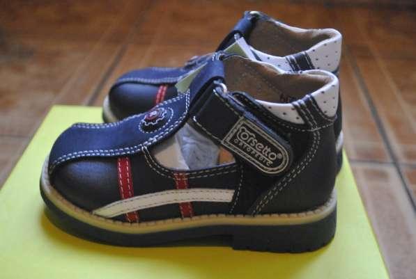 Новые ортопедические туфли Орсетто