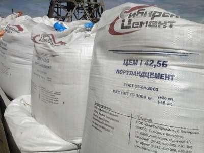 Цемент в МКР 500 Д0