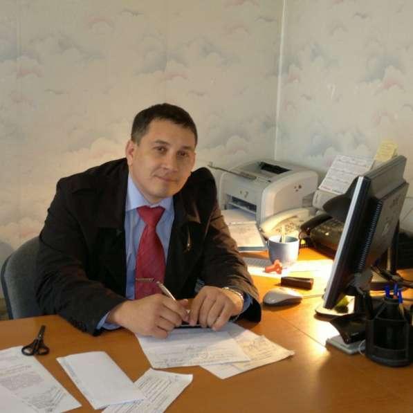 Юридическая консультация в г. Гатчина и Гатчинском районе