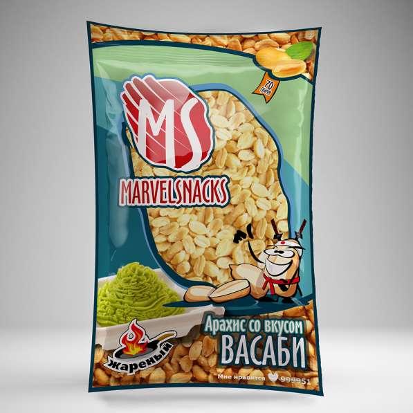 Продаю арахис от производителя