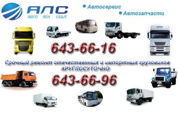 Ремонт автомобилей марки ГАЗель - Снять-поставить КПП (самосвал)
