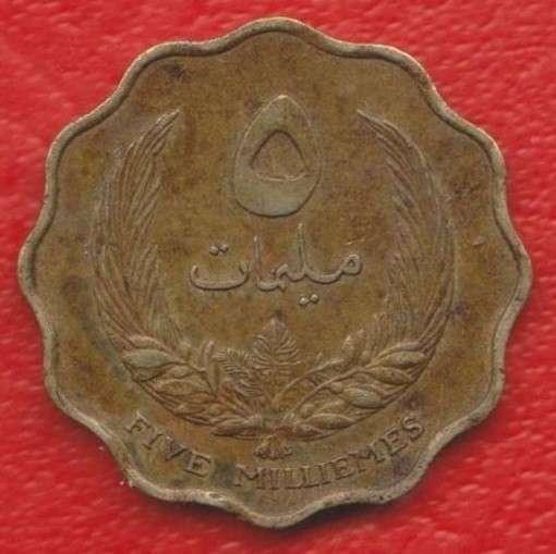 Ливия 5 миллим 1965 г