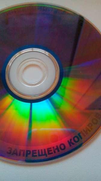Защитить DVD-диск от копирования