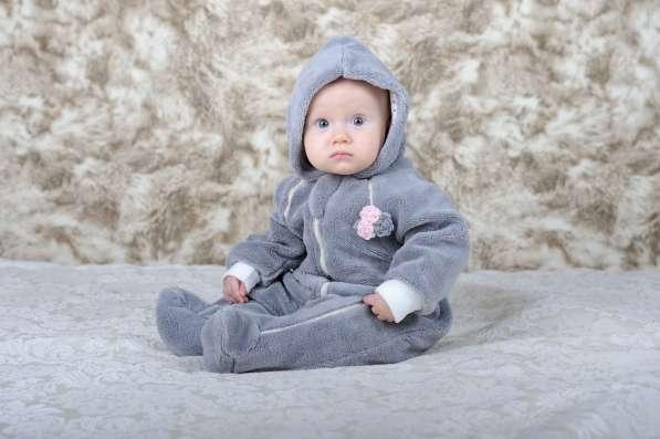 Одежда оптом и в розницу для детей