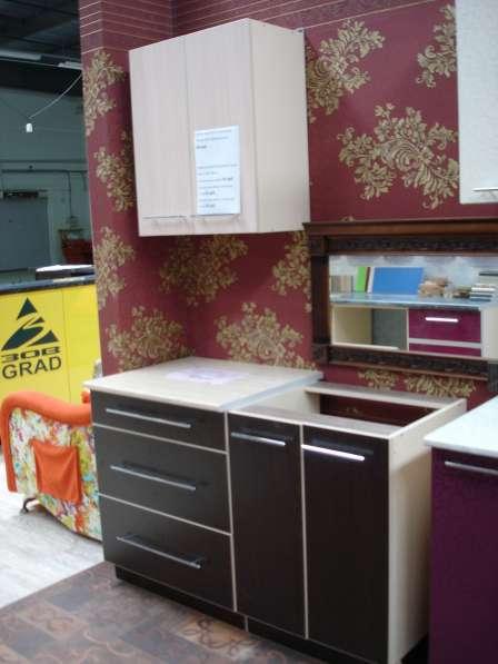 Распродажа Напольный шкаф кухонный 70см с тремя шуфлядами в фото 14